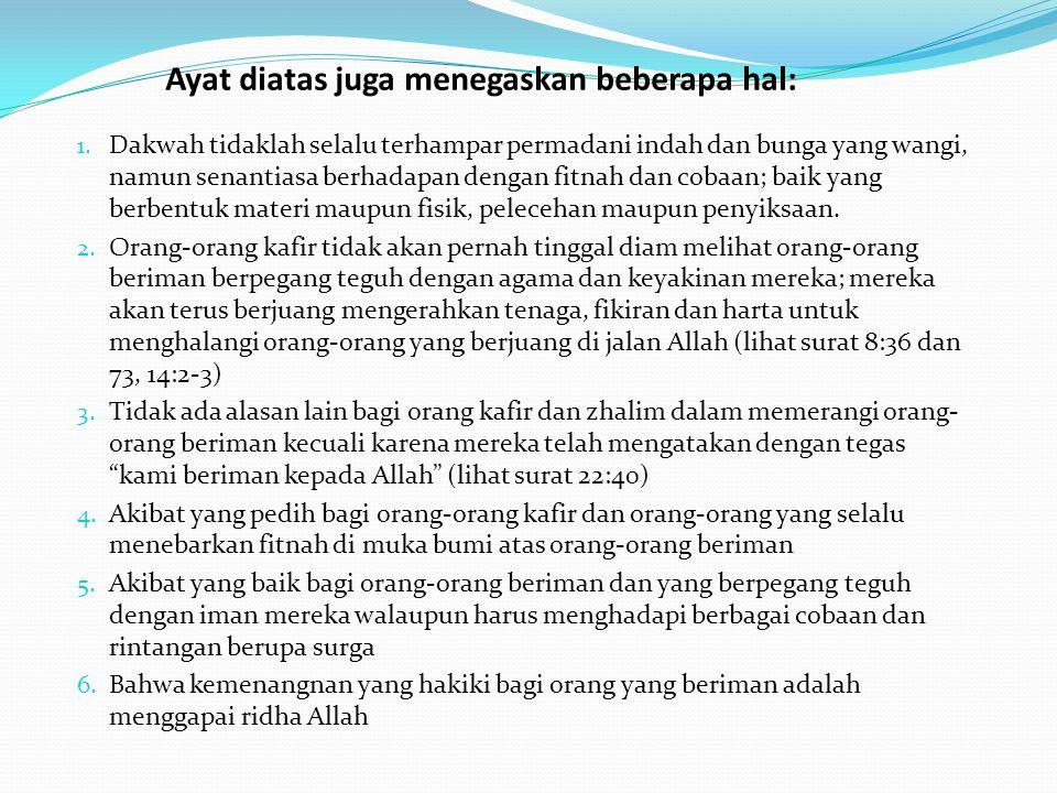 Ancaman Allah terhadap orang-orang kafir (12-20) إِنَّ بَطْشَ رَبِّكَ لَشَدِيدٌ (12) إِنَّهُ هُوَ يُبْدِئُ وَيُعِيدُ (13) وَهُوَ الْغَفُورُ الْوَدُودُ (14) ذُو الْعَرْشِ الْمَجِيدُ (15) فَعَّالٌ لِمَا يُرِيدُ (16) هَلْ أَتَاكَ حَدِيثُ الْجُنُودِ (17) فِرْعَوْنَ وَثَمُودَ (18) بَلِ الَّذِينَ كَفَرُوا فِي تَكْذِيبٍ (19) وَاللَّهُ مِنْ وَرَائِهِمْ مُحِيطٌ (20) 12.