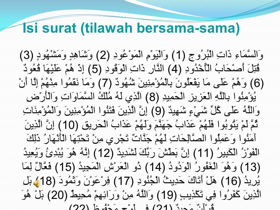 Isi surat (tilawah bersama-sama) وَالسَّمَاءِ ذَاتِ الْبُرُوجِ (1) وَالْيَوْمِ الْمَوْعُودِ (2) وَشَاهِدٍ وَمَشْهُودٍ (3) قُتِلَ أَصْحَابُ الْأُخْدُود
