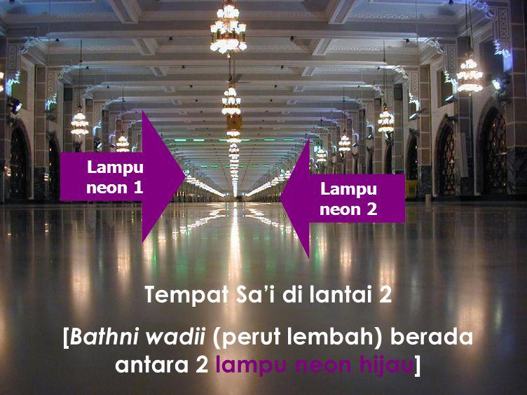 37 Tempat Sa'i di lantai 2 [ Bathni wadii (perut lembah) berada antara 2 lampu neon hijau] Lampu neon 2 Lampu neon 1