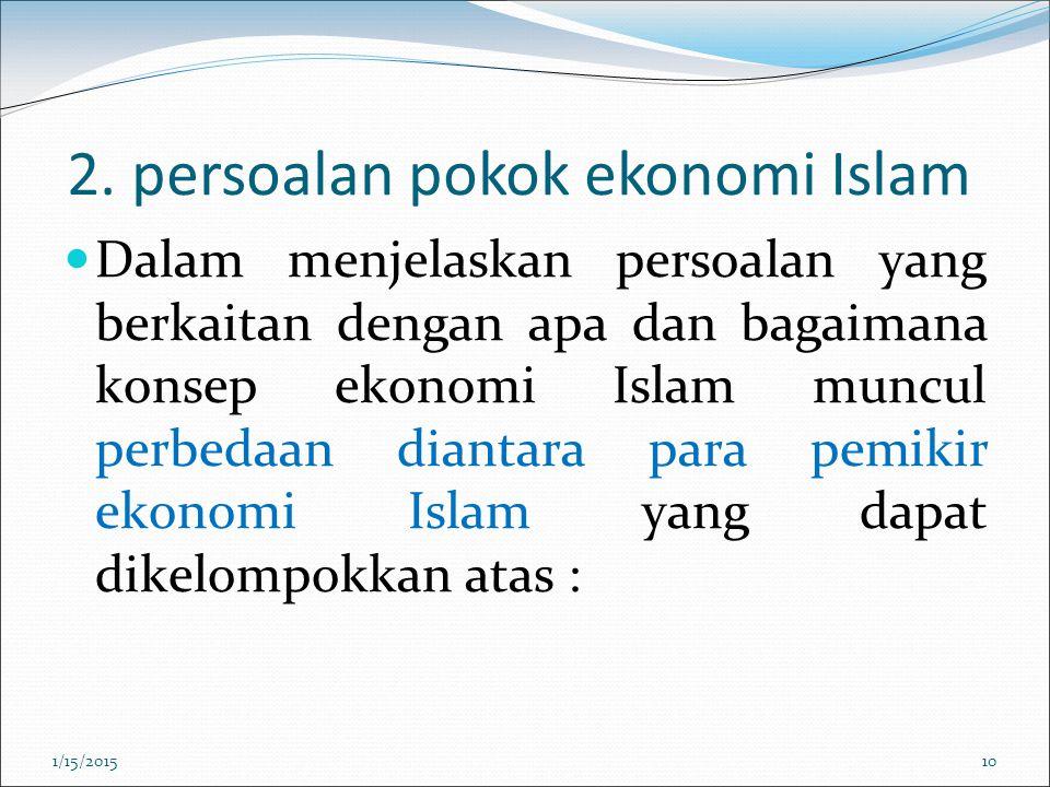 2. persoalan pokok ekonomi Islam Dalam menjelaskan persoalan yang berkaitan dengan apa dan bagaimana konsep ekonomi Islam muncul perbedaan diantara pa