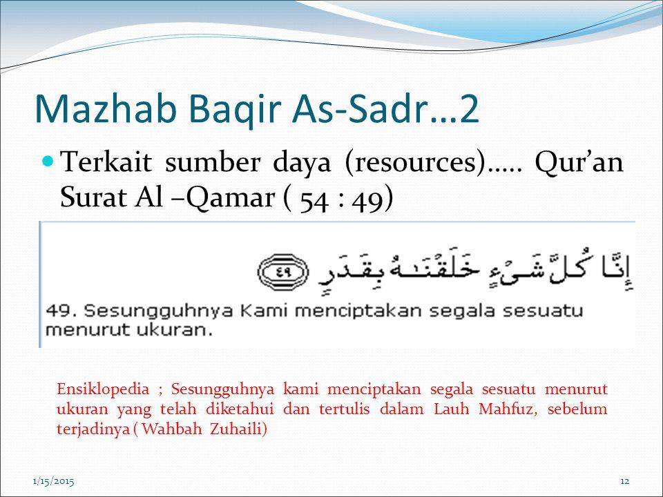 Mazhab Baqir As-Sadr…2 Terkait sumber daya (resources)….. Qur'an Surat Al –Qamar ( 54 : 49) Ensiklopedia ; Sesungguhnya kami menciptakan segala sesuat