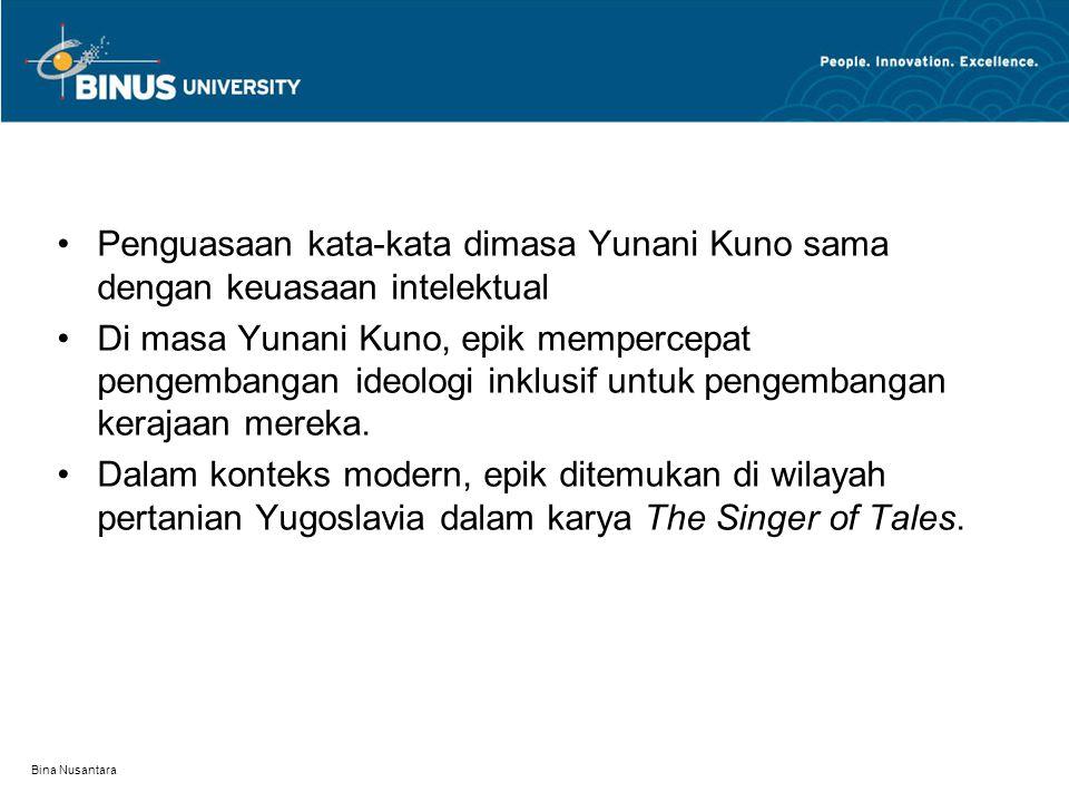 Bina Nusantara Modern Oral Society Masyarakat modern saat ini, pengaruh oral masih ada.