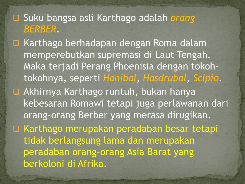  Phoenisia bukan negara kesatuan tetapi merupakan Negara Kota (City State), karena mereka merupakan kaum pedagang, maka mereka banyak tersebar ke berbagai daerah, seperti ke Atlantik, Inggris, dan berbagai daerah lainnya.