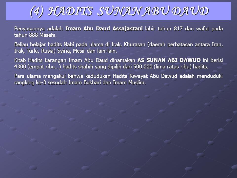 Penyusunnya adalah Imam Tirmidzi. Nama lengkap beliau adalah Abu Isa Muhammad bin Isa at Tirmidzi. Beliau lahir didesa Buj daerah Turmuz ditepi sungai