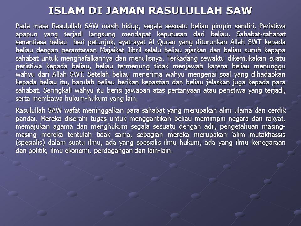 SEJARAH RINGKAS PERKEMBANGAN ISLAM