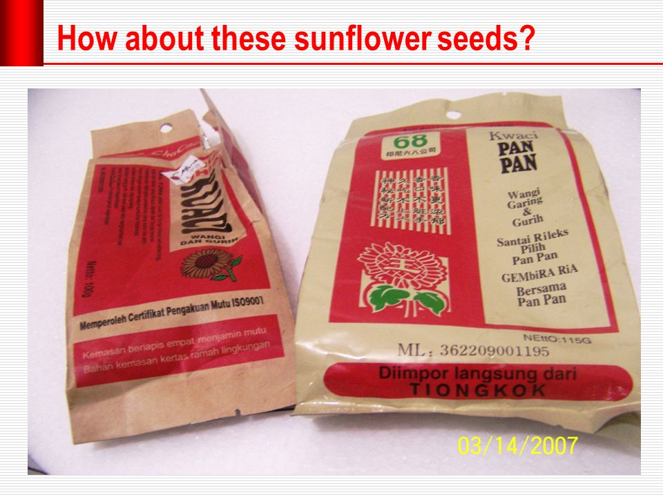 How about these sunflower seeds