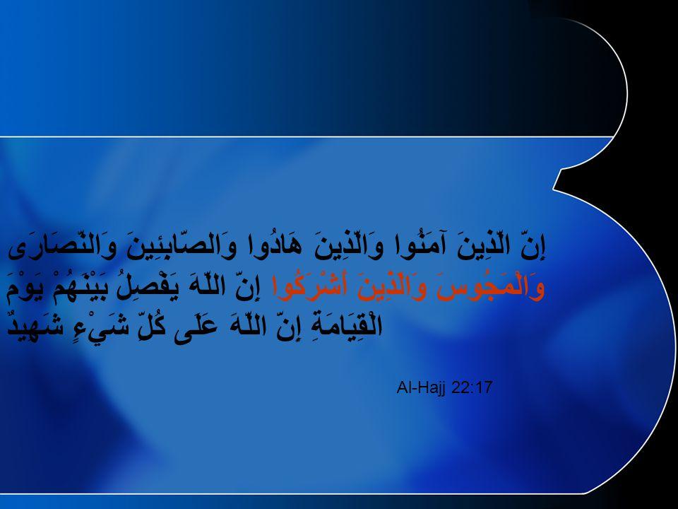 S.Husein Fadhlullah, Tafs î r min Wahy al-Qurân, 2:23 Makna ayat ini sangat jelas.