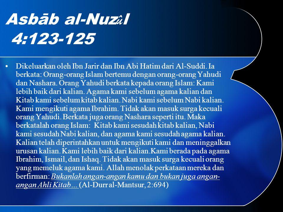 Al-Maidah 5:48 وَأَنْزَلْنَا إِلَيْكَ الْكِتَابَ بِالْحَقِّ مُصَدِّقًا لِمَا بَيْنَ يَدَيْهِ مِنَ الْكِتَابِ وَمُهَيْمِنًا عَلَيْهِ فَاحْكُمْ بَيْنَهُمْ بِمَا أَنْزَلَ اللَّهُ وَلا تَتَّبِعْ أَهْوَاءَهُمْ عَمَّا جَاءَكَ مِنَ الْحَقِّ لِكُلٍّ جَعَلْنَا مِنْكُمْ شِرْعَةً وَمِنْهَاجًا وَلَوْ شَاءَ اللَّهُ لَجَعَلَكُمْ أُمَّةً وَاحِدَةً وَلَكِنْ لِيَبْلُوَكُمْ فِي مَا آتَاكُمْ فَاسْتَبِقُوا الْخَيْرَاتِ إِلَى اللَّهِ مَرْجِعُكُمْ جَمِيعًا فَيُنَبِّئُكُمْ بِمَا كُنْتُمْ فِيهِ تَخْتَلِفُونَ