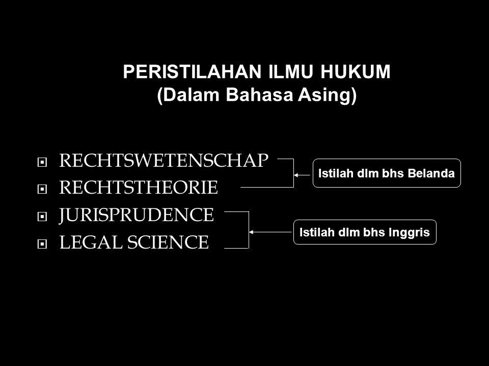 Rechtswetenschap & Rechtstheorie mengandung makna dalam arti sempit dan dalam arti luas