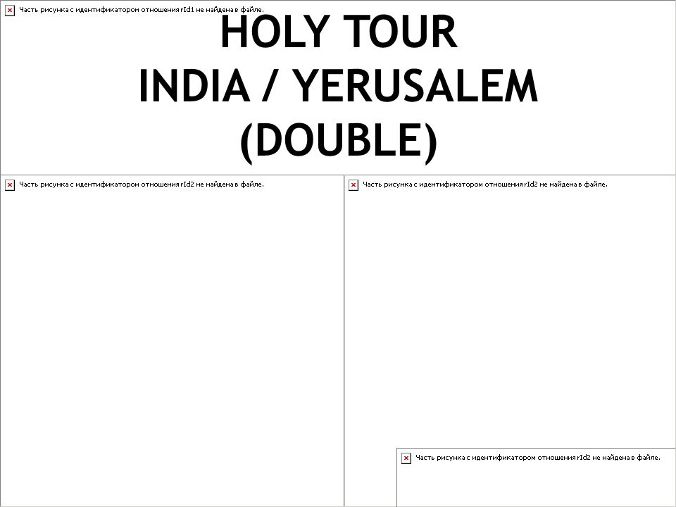 HOLY TOUR INDIA / YERUSALEM (DOUBLE)