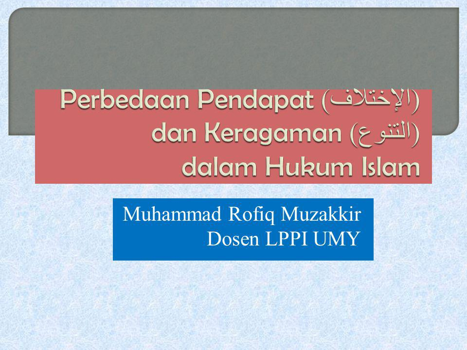Muhammad Rofiq Muzakkir Dosen LPPI UMY