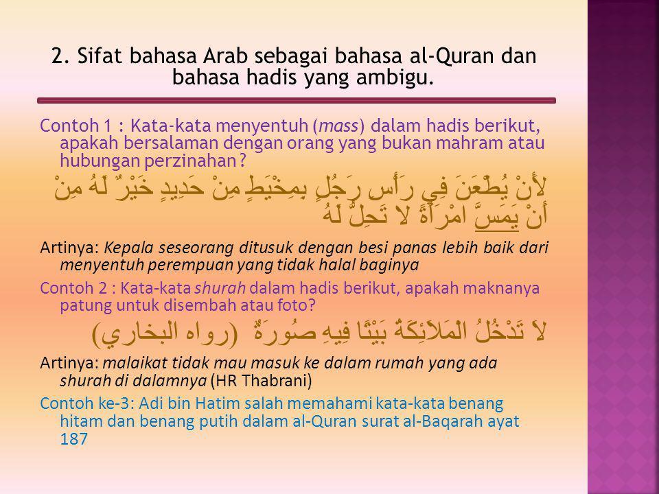 2.Sifat bahasa Arab sebagai bahasa al-Quran dan bahasa hadis yang ambigu.