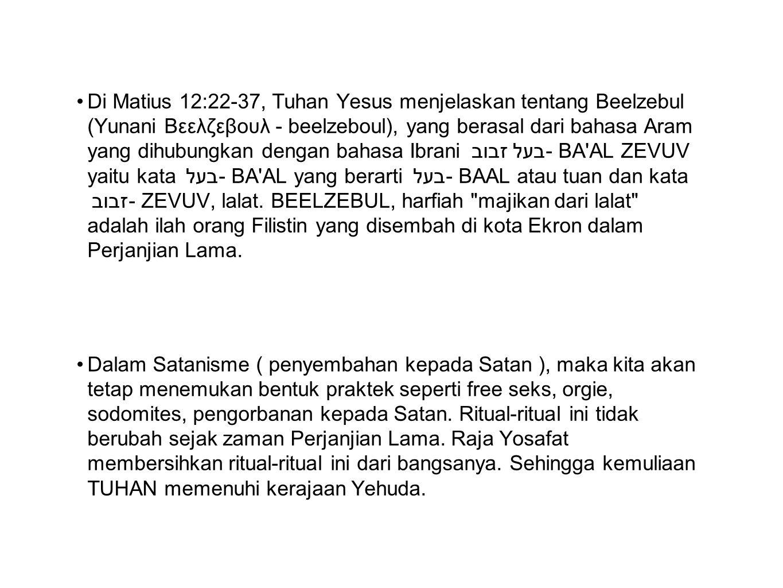 Di Matius 12:22-37, Tuhan Yesus menjelaskan tentang Beelzebul (Yunani Βεελζεβουλ - beelzeboul), yang berasal dari bahasa Aram yang dihubungkan dengan