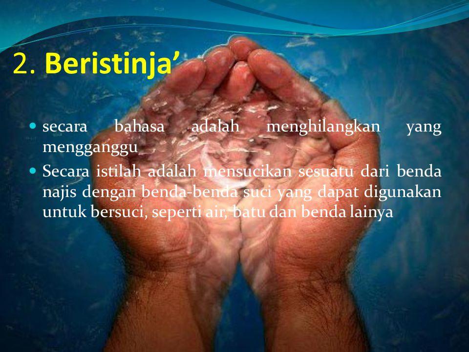 Tayamum disyariatkan berdasarkan pada al-Qur'an dan sunnah sebagai berikut: Al-Qur'an yaitu firman Allah: … Dan jika kamu sakit atau sedang dalam musafir atau kembali dari tempat buang air atau kamu telah menyentuh perempuan, kemudian kamu tidak mendapat air, maka bertayamumlah kamu dengan tanah yang baik (suci).