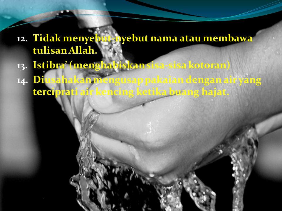 Cara Bertayamum Dalam himpunan Putusan Tarjih Muhammadiyah, diterangkan tata cara tayamum sebagai berikut: a.
