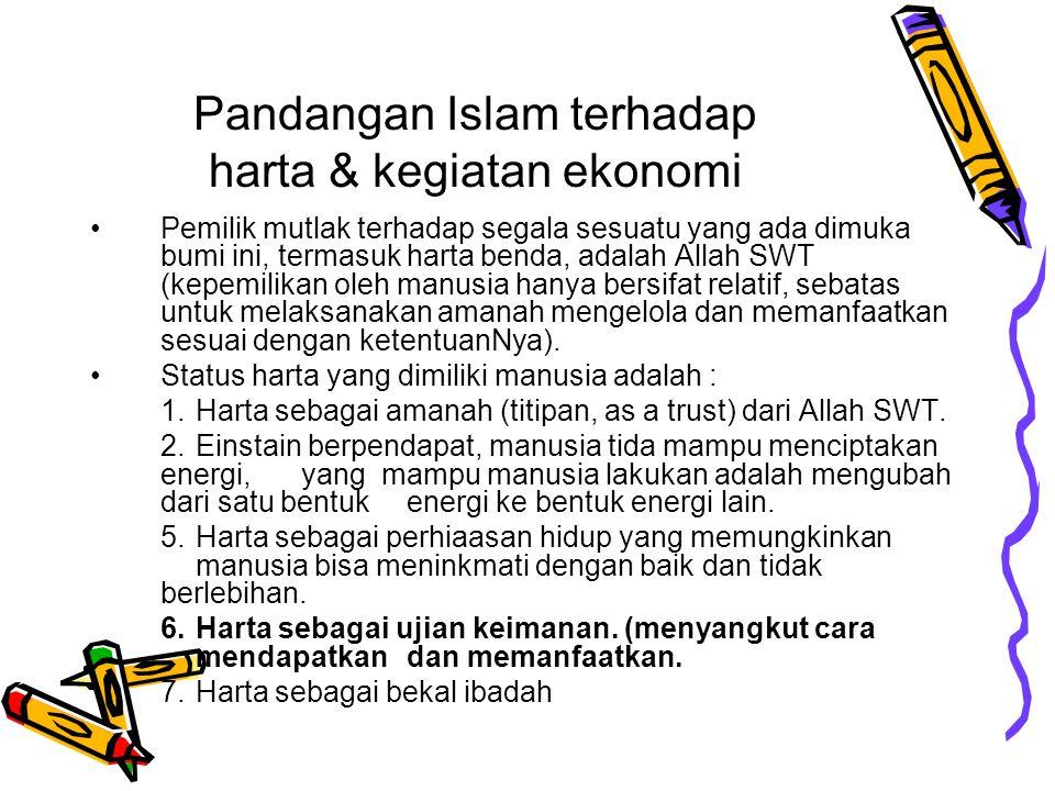 KONSEP MAKRO EKONOMI ISLAM II (Sektor Keuangan) Oleh : Juniar Endrawanto
