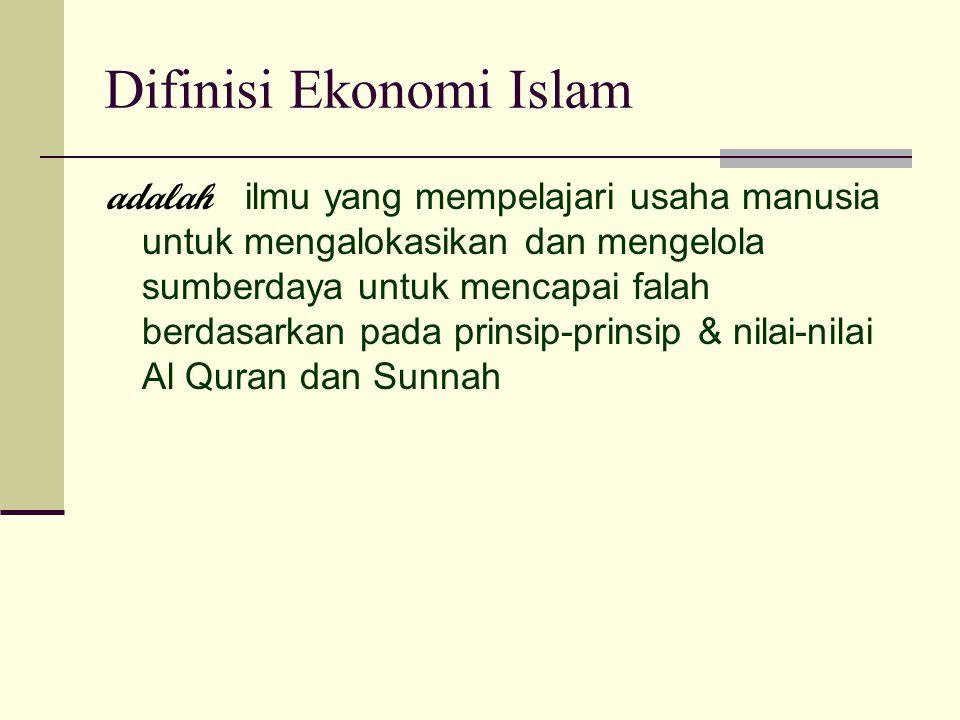 Pengertian Ekonomi Islam Ekonomi Islam adalah suatu cabang ilmu pengetahuan yang berupaya untuk memandang, menganalisis, dan akhirnya menyelesaikan pe