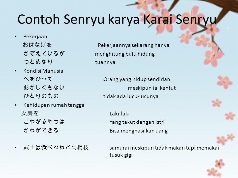 Contoh Senryu karya Karai Senryu Pekerjaan おはなげを Pekerjaannya sekarang hanya かぞえているが menghitung bulu hidung つとめなり tuannya Kondisi Manusia へをひって Orang