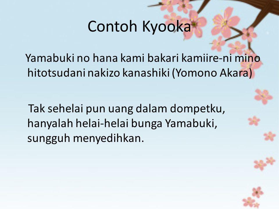 Contoh Kyooka Yamabuki no hana kami bakari kamiire-ni mino hitotsudani nakizo kanashiki (Yomono Akara) Tak sehelai pun uang dalam dompetku, hanyalah h