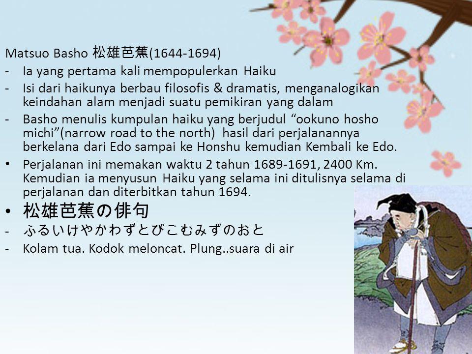 Horo horo-to yamabuki chiruka taki no oto Satu per satu bunga yamabuki berguguran dan terdengar deras gemercik air terjun Shizukasa-ya iwa-ni shimiiru semi no koe Hening sunyi, hanya desing belalang seakan meresap ke pori batu besar itu