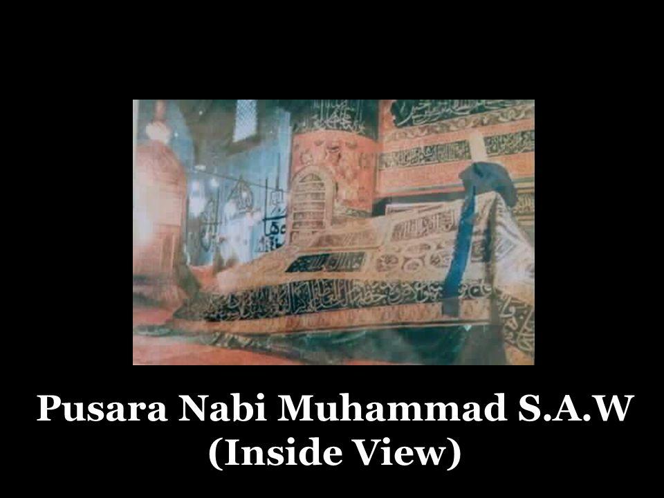 Pusara Nabi Muhammad S.A.W (Inside View)