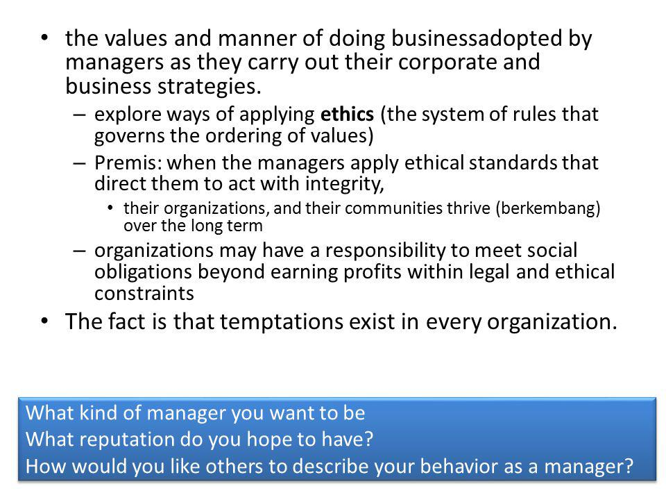 How (Un)Ethical Are You? – most people have unconscious biases that favor themselves and their own group