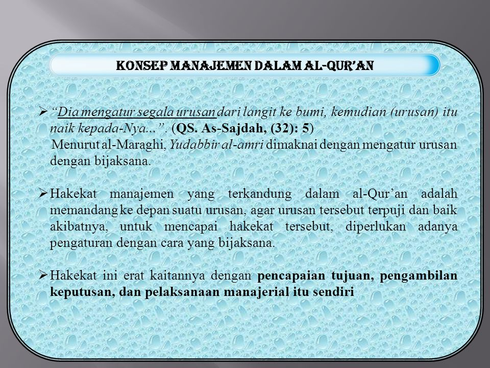 Konsep manajemen dalam Al-Qur'an  Dia mengatur segala urusan dari langit ke bumi, kemudian (urusan) itu naik kepada-Nya... .