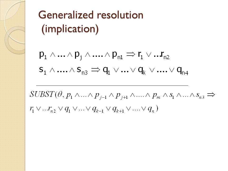 Generalized resolution (implication)