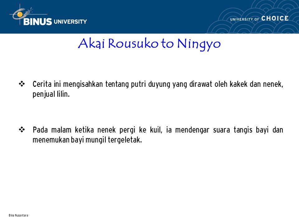Bina Nusantara Akai Rousuko to Ningyo  Cerita ini mengisahkan tentang putri duyung yang dirawat oleh kakek dan nenek, penjual lilin.