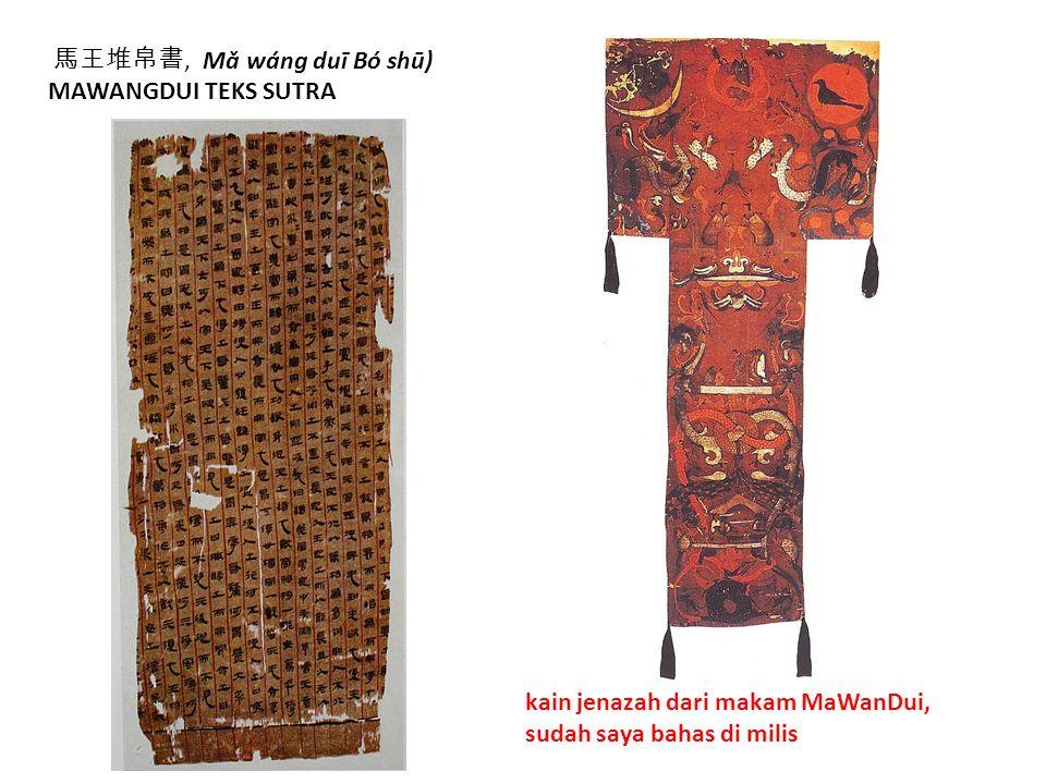 馬王堆帛書, Mǎ wáng duī Bó shū) MAWANGDUI TEKS SUTRA kain jenazah dari makam MaWanDui, sudah saya bahas di milis