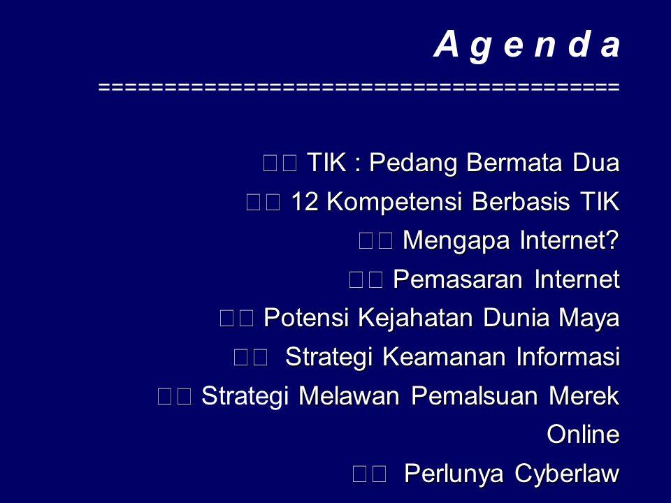 Strategi Keamanan Informasi 1.Penyediaan teknologi keamanan informasi –Teknologi yang tepat guna dan terjangkau sebagai bagian dari infrastruktur teknologi informasi secara umum dan penyediaan jasa-jasa yang terkait dengan teknologi informasi.
