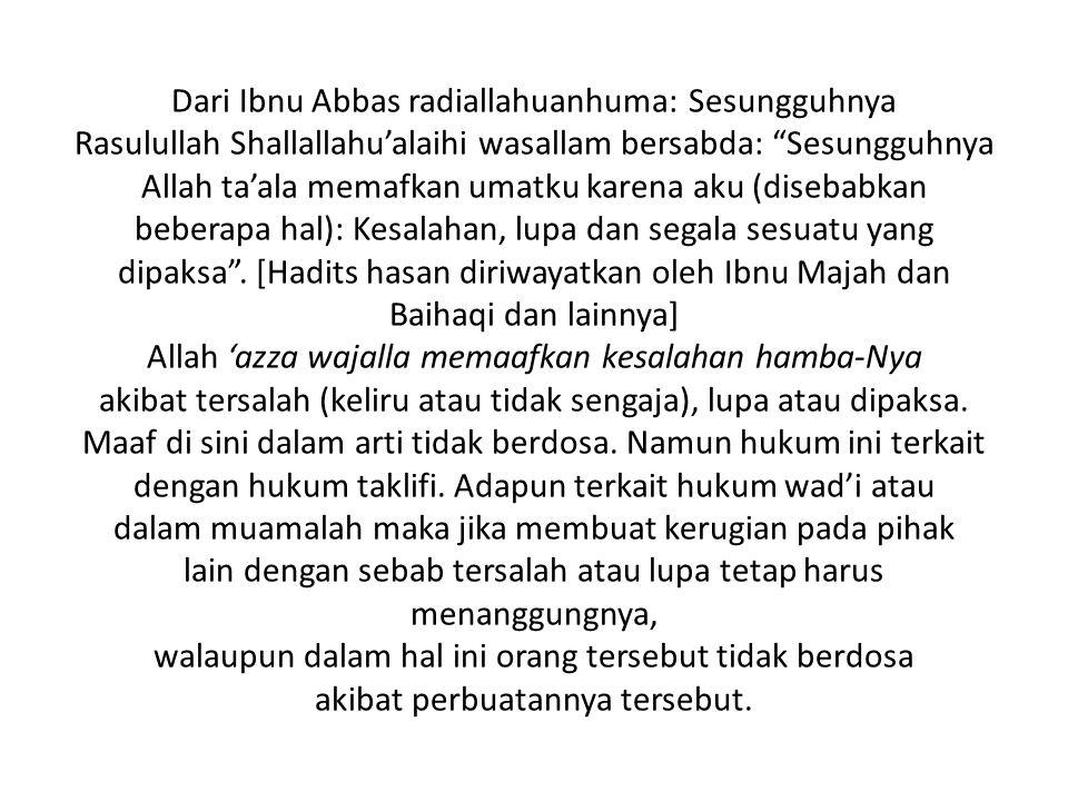 "Dari Ibnu Abbas radiallahuanhuma: Sesungguhnya Rasulullah Shallallahu'alaihi wasallam bersabda: ""Sesungguhnya Allah ta'ala memafkan umatku karena aku"