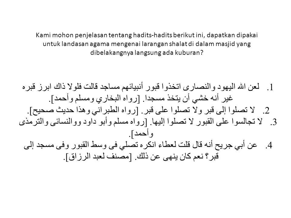 Mengenai hadits pertama, setelah kami lihat pada kitab Matnul Bukhariy hasyiah as-Sindi, jilid 1 halaman 230, maka ada perbedaan antara lafadz hadits yang saudara tulis dengan lafadz hadits yang terdapat dalam kitab tersebut.