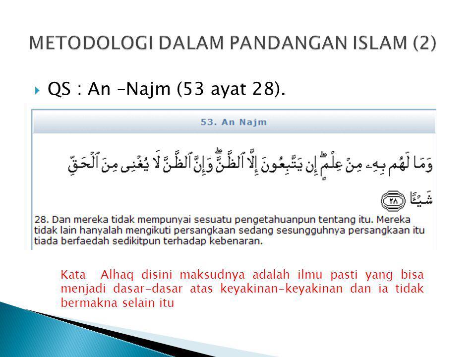  QS : An –Najm (53 ayat 28). Kata Alhaq disini maksudnya adalah ilmu pasti yang bisa menjadi dasar-dasar atas keyakinan-keyakinan dan ia tidak bermak