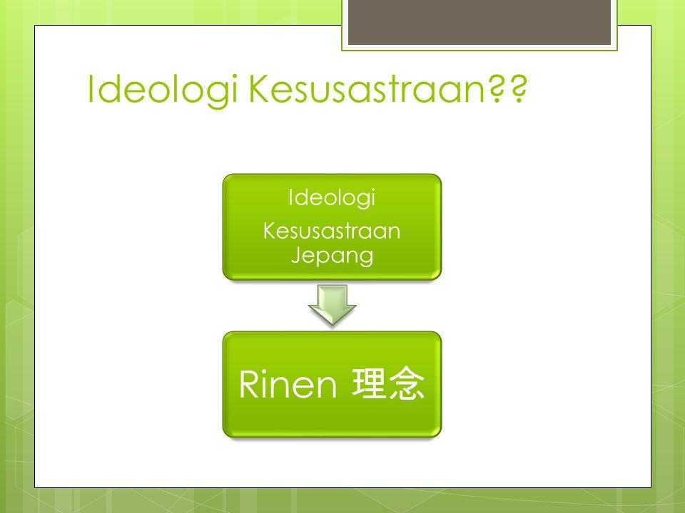 Ideologi Kesusastraan?? Ideologi Kesusastraan Jepang Rinen 理念