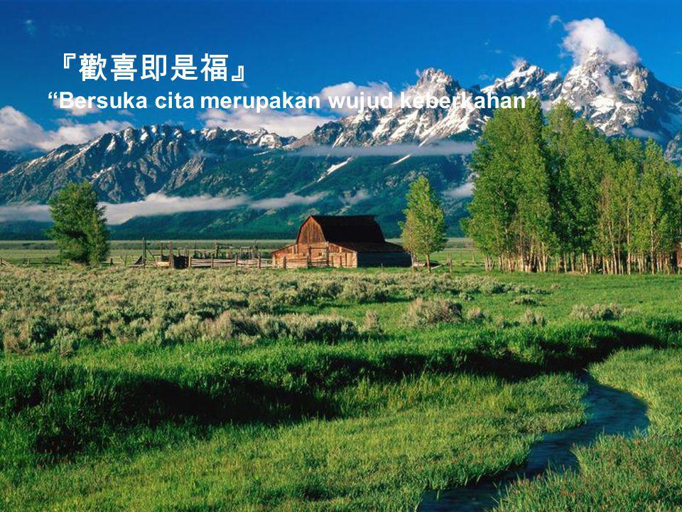 『歡喜即是福』 Bersuka cita merupakan wujud keberkahan