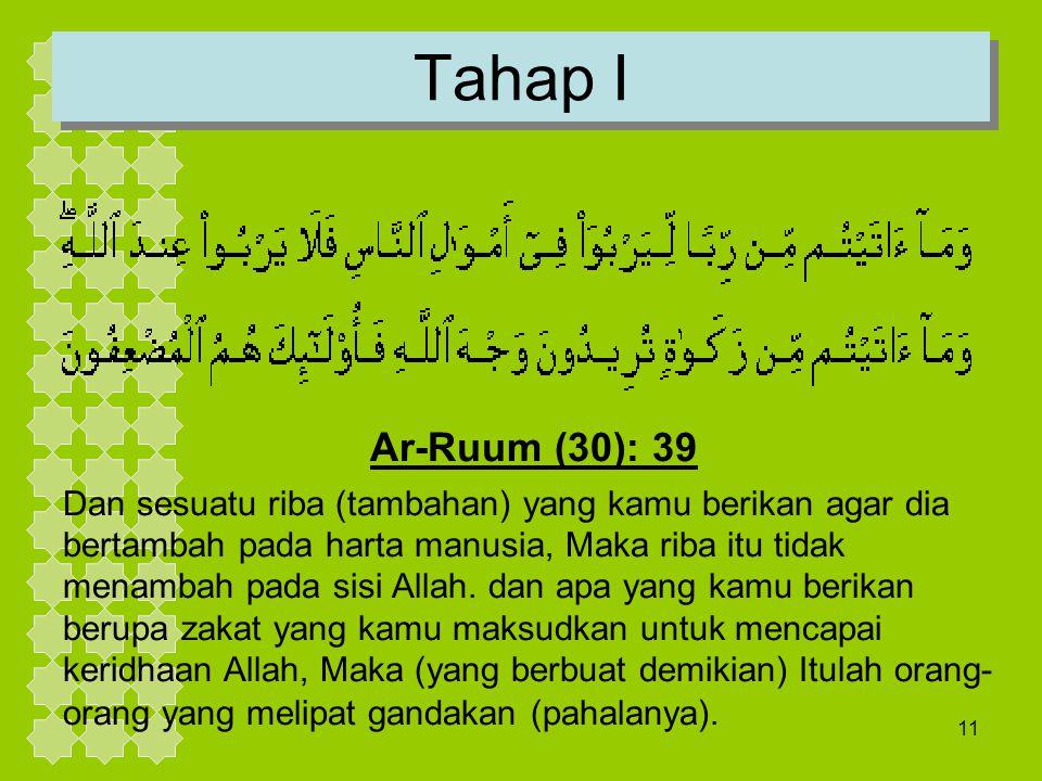 11 Tahap I Ar-Ruum (30): 39 Dan sesuatu riba (tambahan) yang kamu berikan agar dia bertambah pada harta manusia, Maka riba itu tidak menambah pada sis