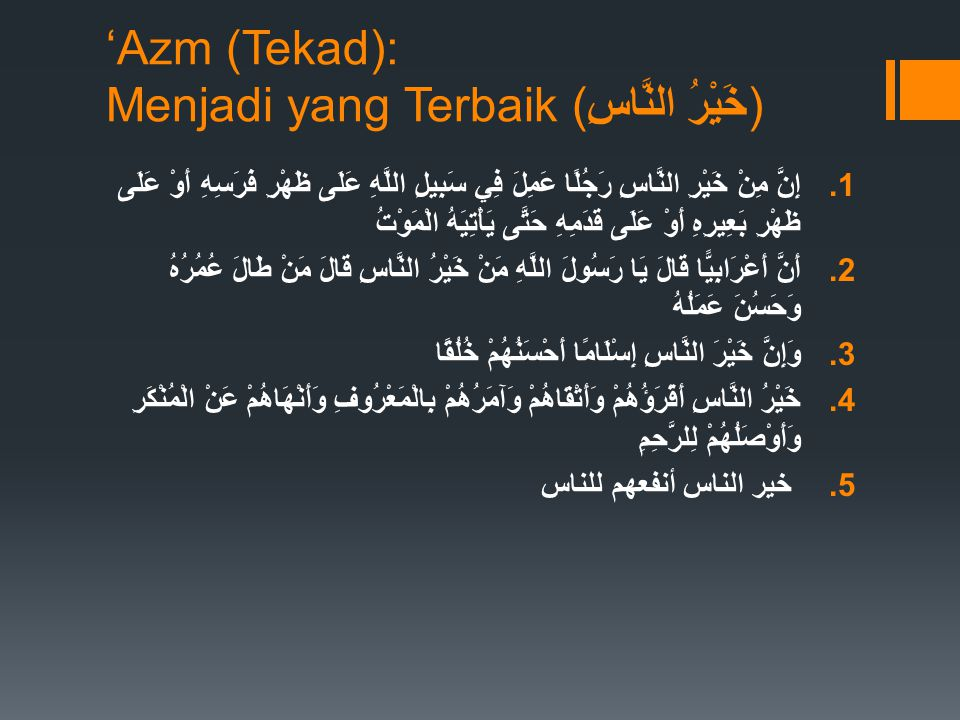 'Azm (Tekad): Menjadi yang Terbaik (خَيْرُ النَّاسِ) 1.إِنَّ مِنْ خَيْرِ النَّاسِ رَجُلًا عَمِلَ فِي سَبِيلِ اللَّهِ عَلَى ظَهْرِ فَرَسِهِ أَوْ عَلَى