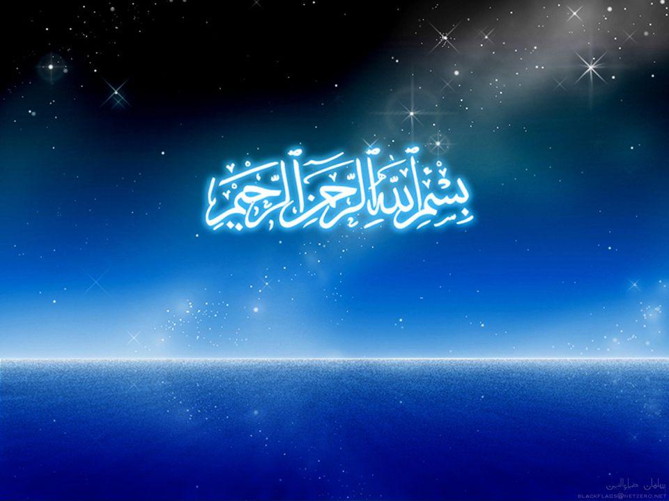  Gama Ufiz Arfakhsyadz (0706163962)  Syafvan Rizki (0706164076)  Ahmad Wildan (0706276715)  Abirul Trison (0706163905)  Luqman (0706278254)  M.