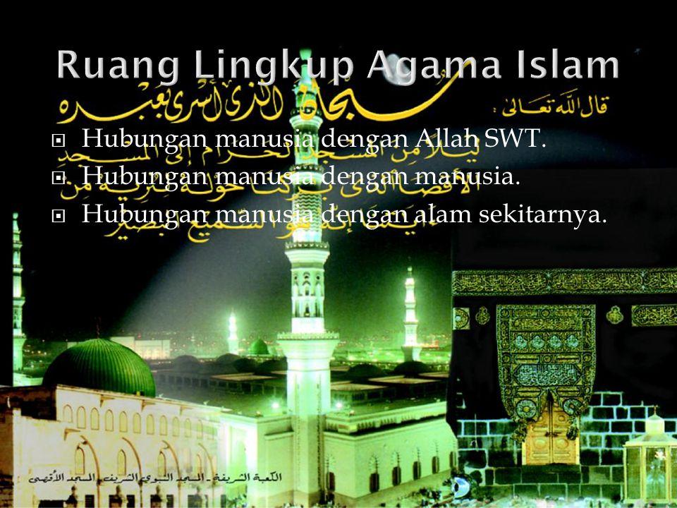 Al Qur'an Al Hadis Rakyu atau Akal Pikiran yan Dilaksanakan dengan Ijtihad