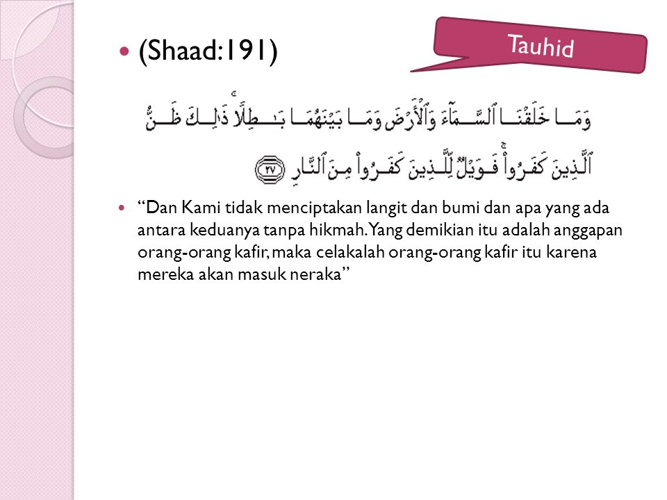 (Shaad:191) Dan Kami tidak menciptakan langit dan bumi dan apa yang ada antara keduanya tanpa hikmah.