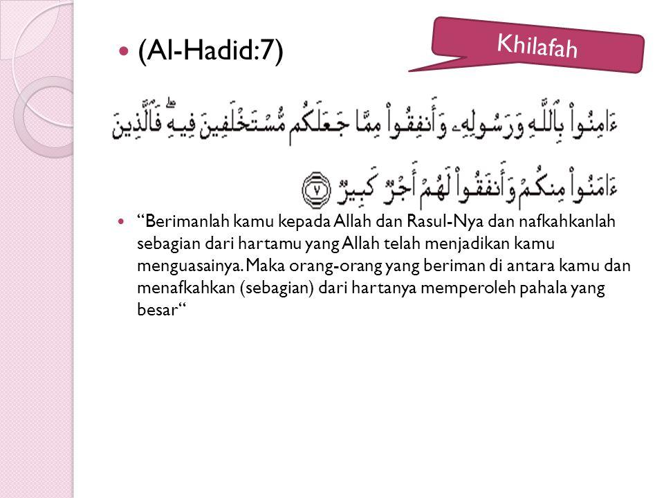 """(Al-Hadid:7) """"Berimanlah kamu kepada Allah dan Rasul-Nya dan nafkahkanlah sebagian dari hartamu yang Allah telah menjadikan kamu menguasainya. Maka or"""