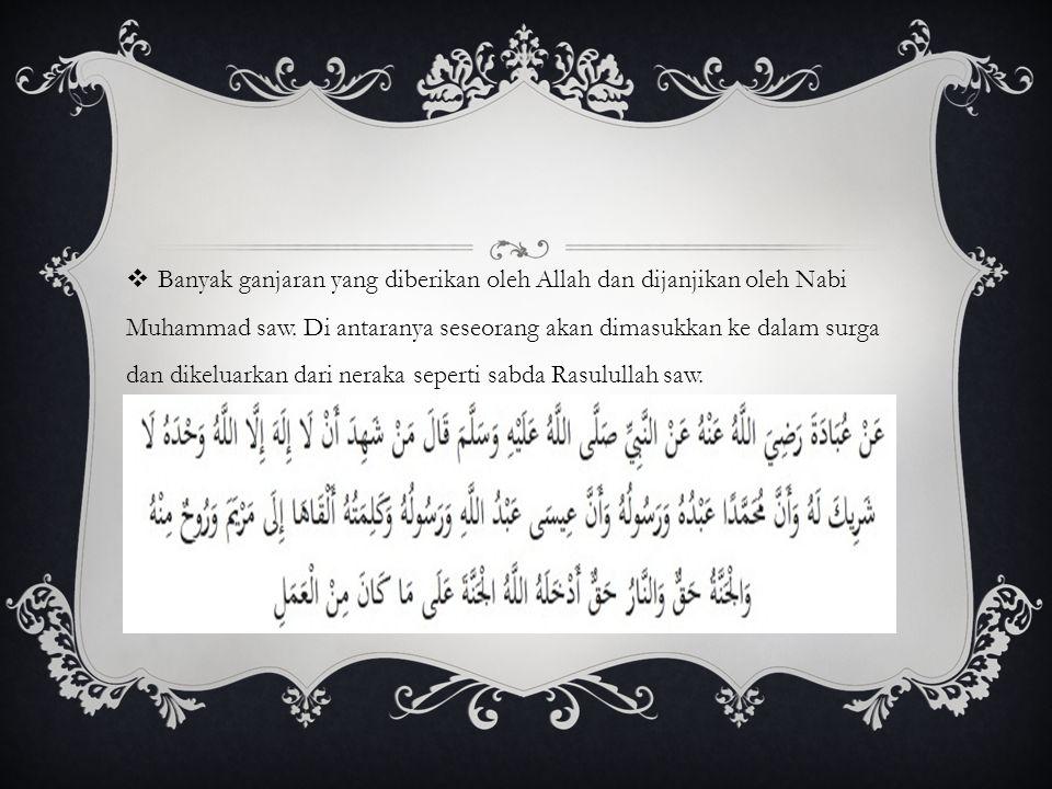 """ """"Aku diperintahkan untuk memerangi manusia sampai mereka bersaksi bahwa tiada tuhan selain Allah dan Muhammad utusan Allah, mendirikan shalat, dan m"""
