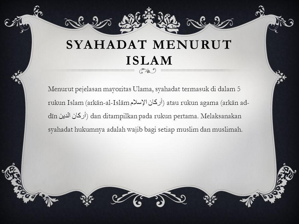 SECARA ISTILAH Menurut para ulama tauhid ushul al-din (pokok-pokok ilmu agama), berdasarkan 2 kalimat yang terdapat dalam syahadatain, menunjukkan ten
