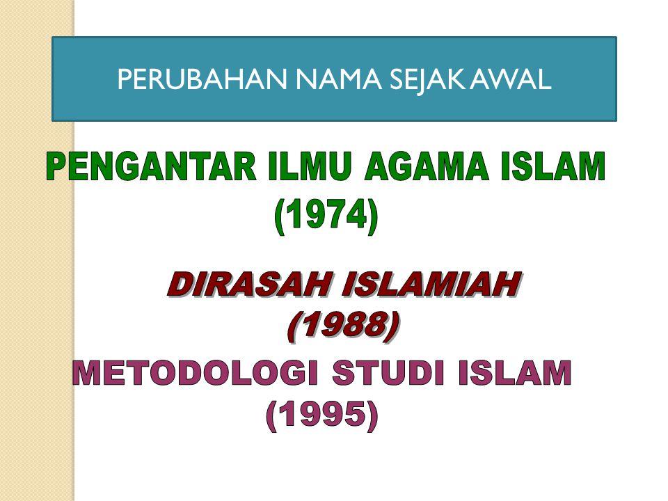 PENGANTAR STUDI ISLAM KENAPA HARUS BELAJAR PSI? APA YG DIBAHASA DALAM PERKULIAHAN INI?