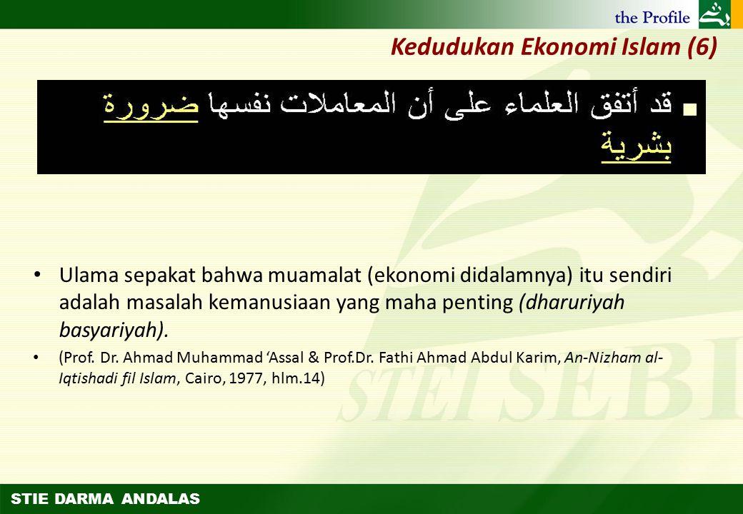 STIE DARMA ANDALAS Berdasarkan ini, maka tidak boleh kita mempelajari ekonomi Islam secara berdiri sendiri yang terpisah dari aqidah Islam dan syariah