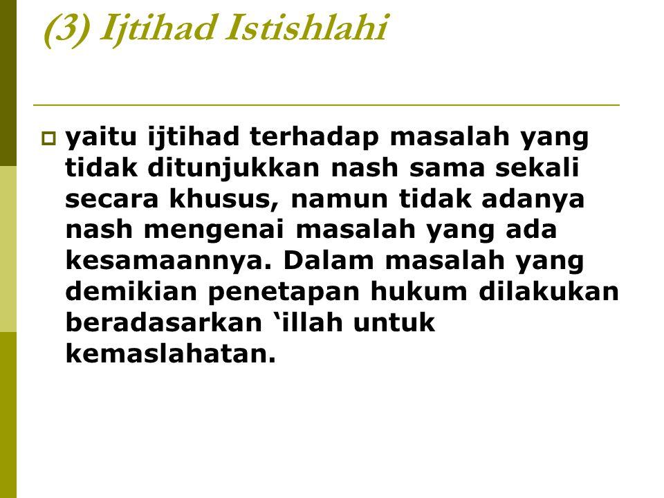 Contoh Ijtihad Qiyasi  2.1 Hokum syubhat untuk bunga bank pemerintah. Muhammadiyah berpandangan bahwa banga bank yang menyertai transaksi perbankan p