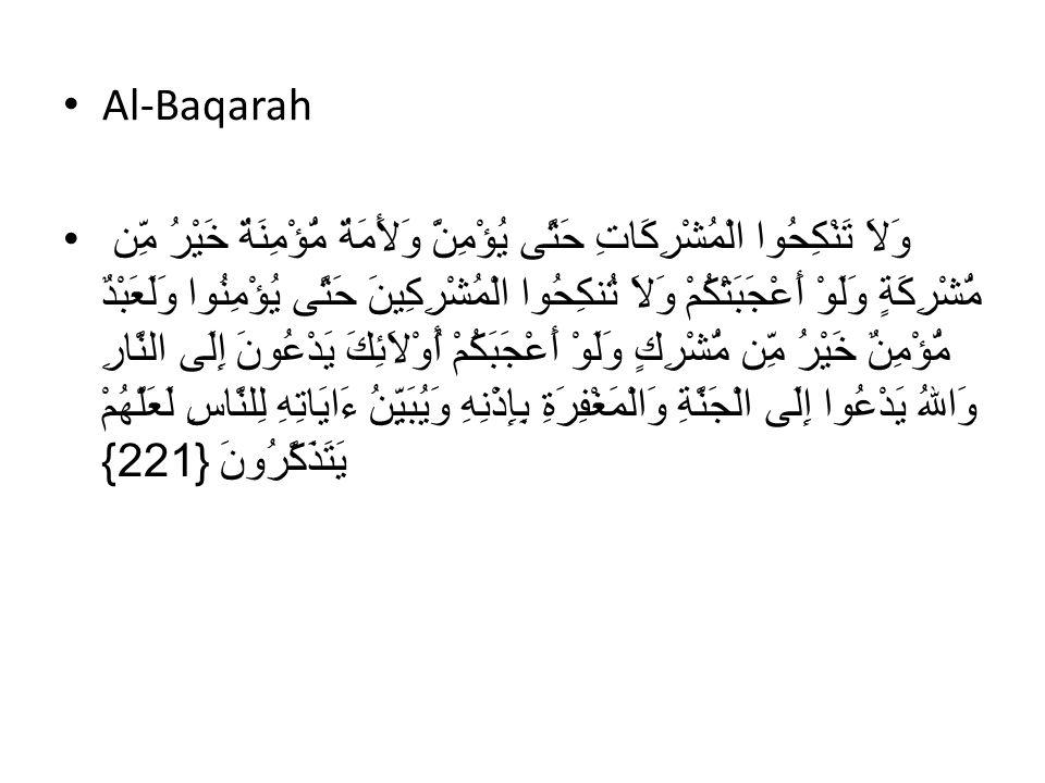 Aababun Nuzul Asbabun al-Nuzul ayat ini turun pada seorang sahabat yang beranama Abi Marsad al-Ganawi.