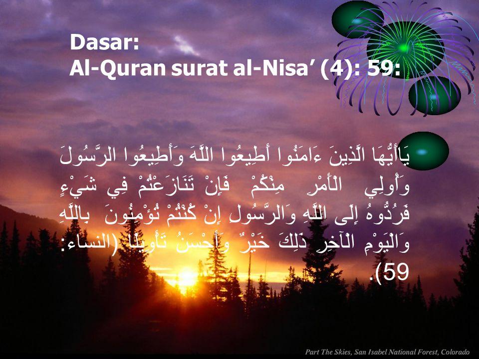 Dasar: Al-Quran surat al-Nisa' (4): 59: يَاأَيُّهَا الَّذِينَ ءَامَنُوا أَطِيعُوا اللَّهَ وَأَطِيعُوا الرَّسُولَ وَأُولِي الْأَمْرِ مِنْكُمْ فَإِنْ تَ
