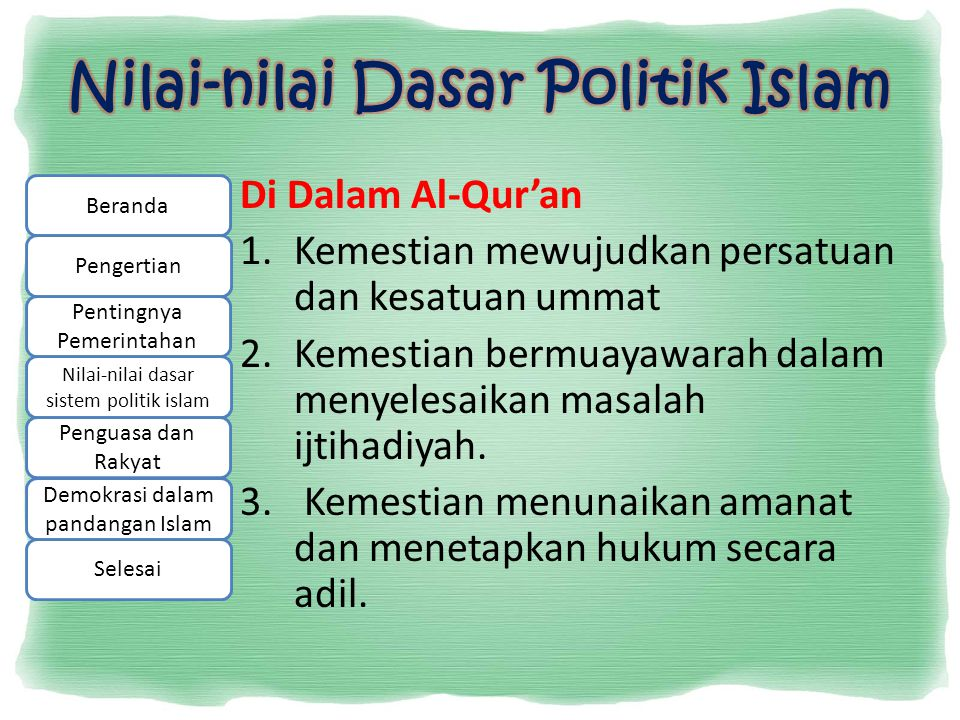 Di Dalam Al-Qur'an 1.Kemestian mewujudkan persatuan dan kesatuan ummat 2.Kemestian bermuayawarah dalam menyelesaikan masalah ijtihadiyah. 3. Kemestian
